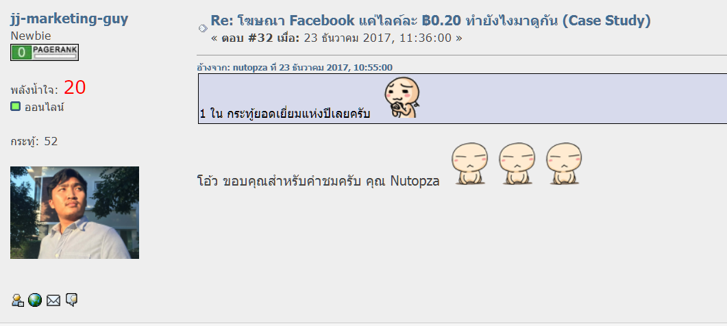 from Thaiseoboard 2