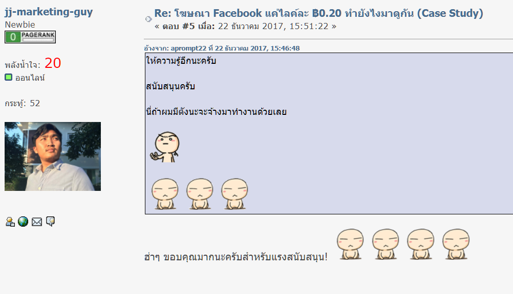from Thaiseoboard 5